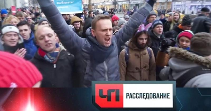 Тайные спонсоры громких разоблачений Навального — сегодня в программе «ЧП. Расследование»