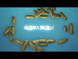 """""""Однажды в России"""" 8 января на ТНТ!"""