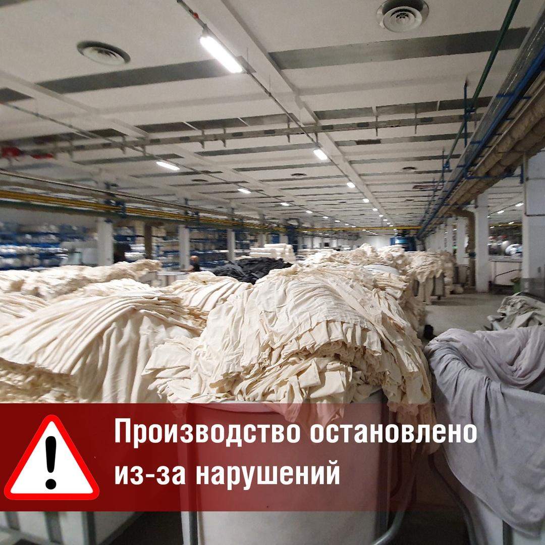 В Курске снова остановили производство на «Экотексе». Предприятие загрязнило не только воздух, но и реку