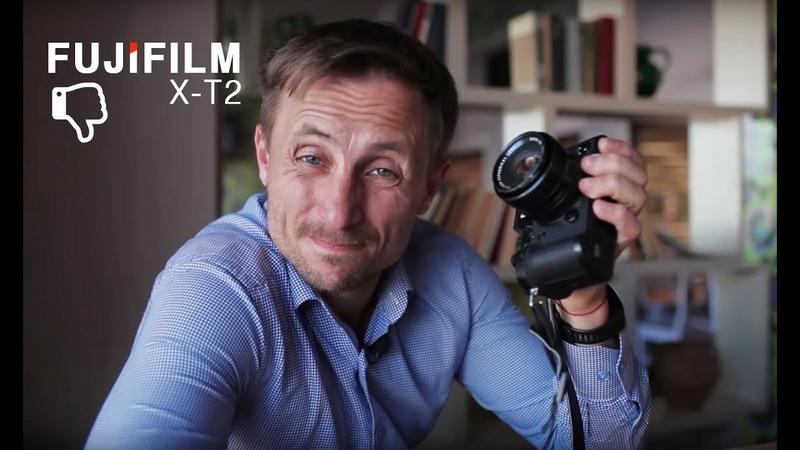 Fujifilm X T2 красивый ОТСТОЙ? Сложный ТЕСТ на живых людях. Крутим RAW