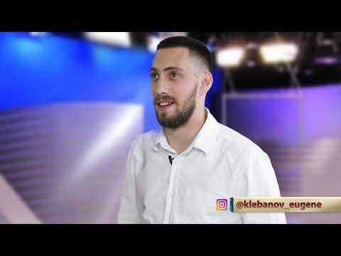 Женя Клебанов - интервью на ТНТ International