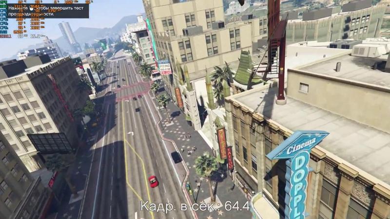 Grand Theft Auto V FullHD on i5-3570S GTX1050ti 12GB DDR3-1600