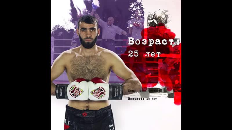 Муса Султаев