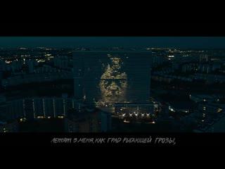 Премьера клипа! Noize MC  Почитай старших Рифмы и Панчи
