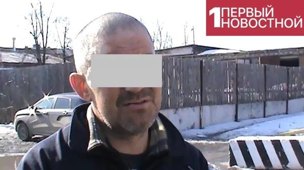 Не разливайте дедушкин спирт! На Урале 40-летний дедушка нанес 48 ударов ножом расплескавшей спирт двухлетней внучке. Мужчина схватил маленькую девочку за шею, вынес в коридор и множество раз