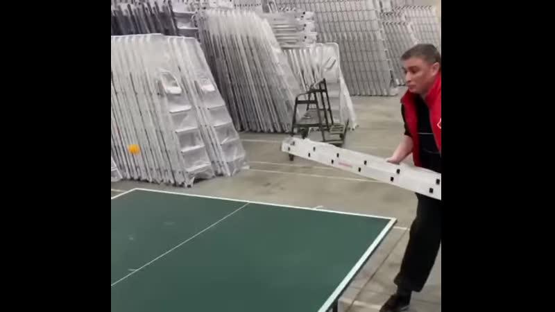 Вот такой вот пинг понг