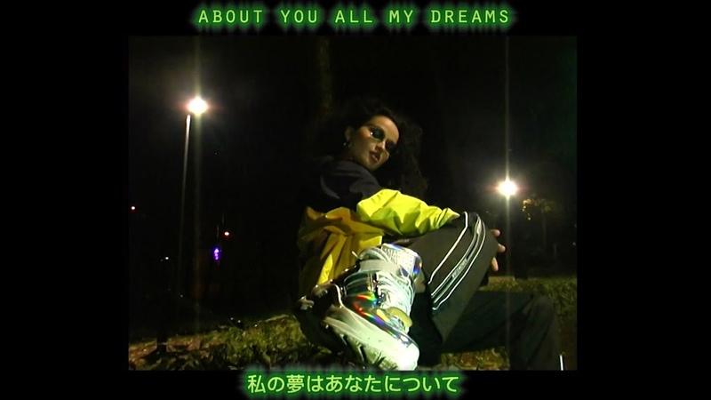 ALEAN — Dreams - Сны - 夢