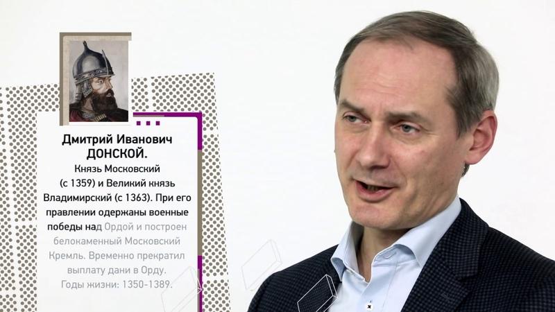 Золотая Орда и ее влияние на развитие русской государственности Трудные вопросы истории