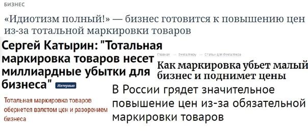 Каждый год в России растут цены Что бы ни происходило в мире можно быть уверенным - цены будут расти и расти бодро. Обычно этот «традиционный» рост цен ближе к новому году становится головной