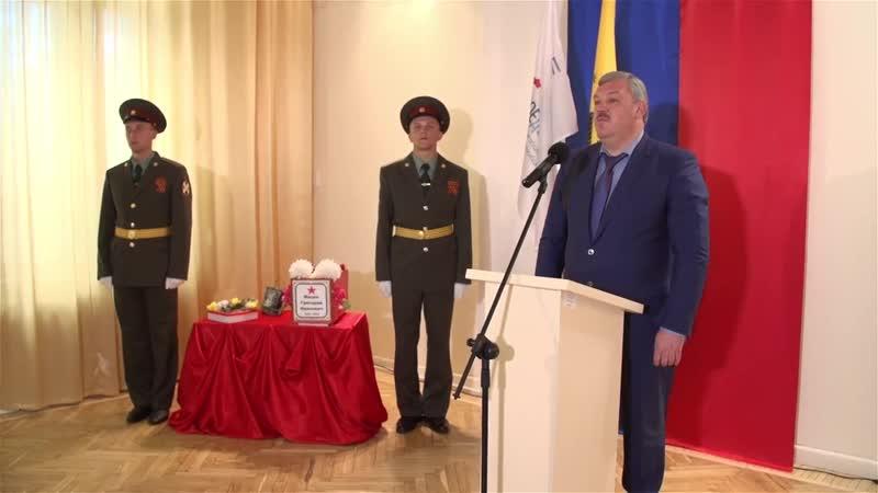 Церемония передачи капсулы с останками солдата Великой Отечественной войны из Республики Коми