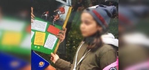 Пропавшую в Балашихе девятилетнюю девочку нашли и