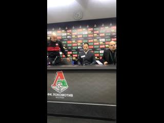 Пресс-конференция Доменико Тедеско после матча #ЛокомотивСпартак