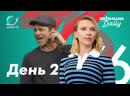 76-й Венецианский кинофестиваль: Брэд Питт в «К звёздам», Скарлетт Йоханссон в «Брачной истории». День 2