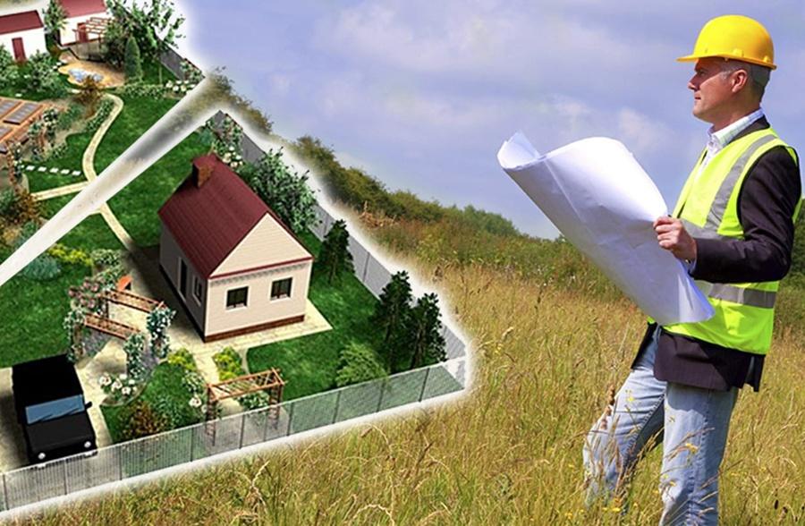 земельные участки в федеральной собственности