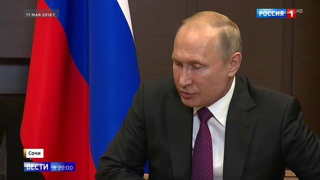 Вести в 20:00 • Путин и Асад обсудили вывод из Сирии нелегитимных иностранных войск