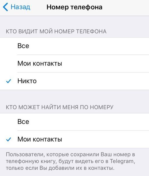 Очень важный пост для всех пользователей Telegram в России