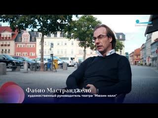 Специальный репортаж Орлеанская дева  на телеканале Санкт-Петербург
