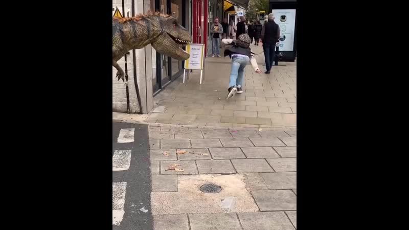 динозавр, который пугает прохожих