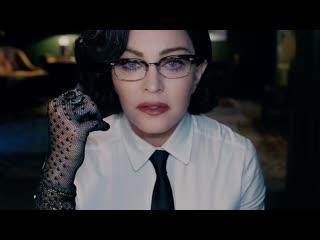 Премьера клипа! Madonna - God Control () Мадонна