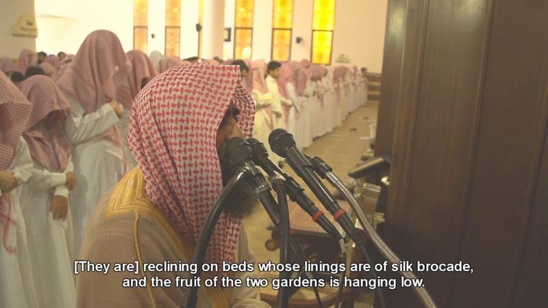 لأول مرة يقرأ الشيخ محمد اللحيدان بهذا الت1