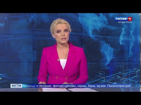 В городах и районах области за исключением Архангельска снимается ряд ограничений по коронавирусу