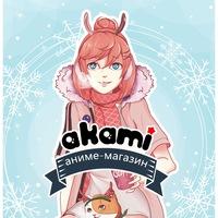 akami_shop