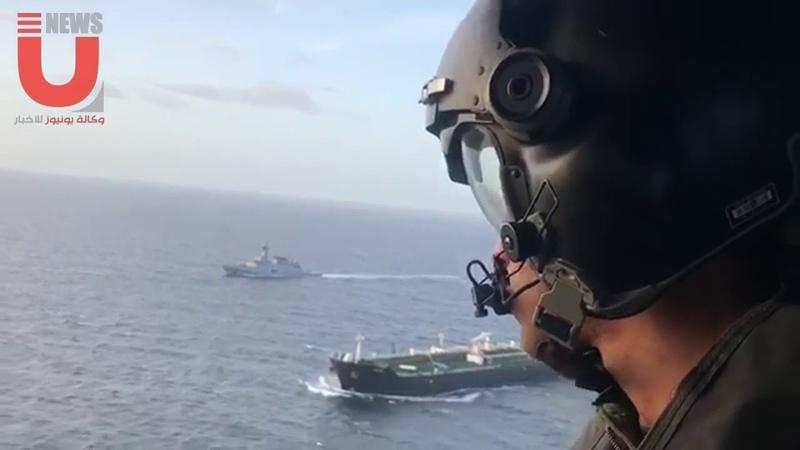 أول ناقلة نفط ايرانية تصل المياه الاقليمية بفنزويلا بمرافقة سفن عسكرية فنزويلية