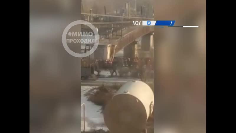 Жертвоприношение на ГРЭС. Аксу, Казахстан 12.12.19