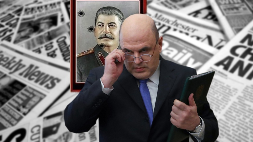 Западные СМИ о новом российском правительстве: в России наступает эра техно-авторитаризма, изображение №1