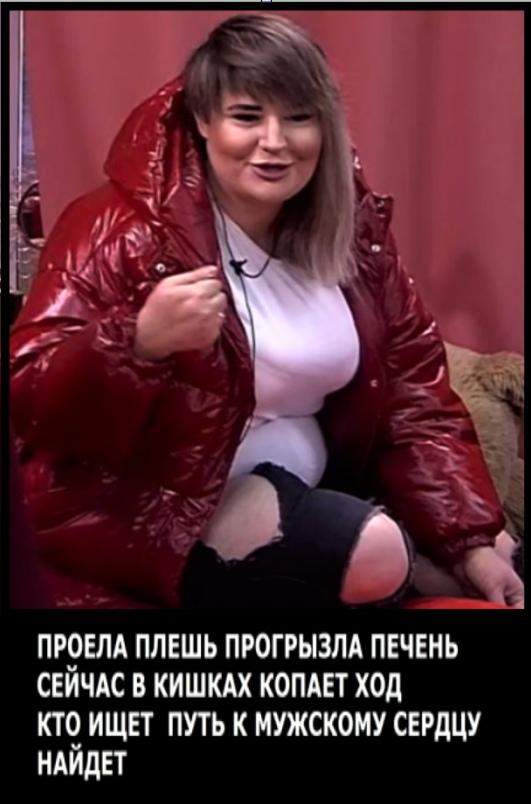 Фантазерка Черно