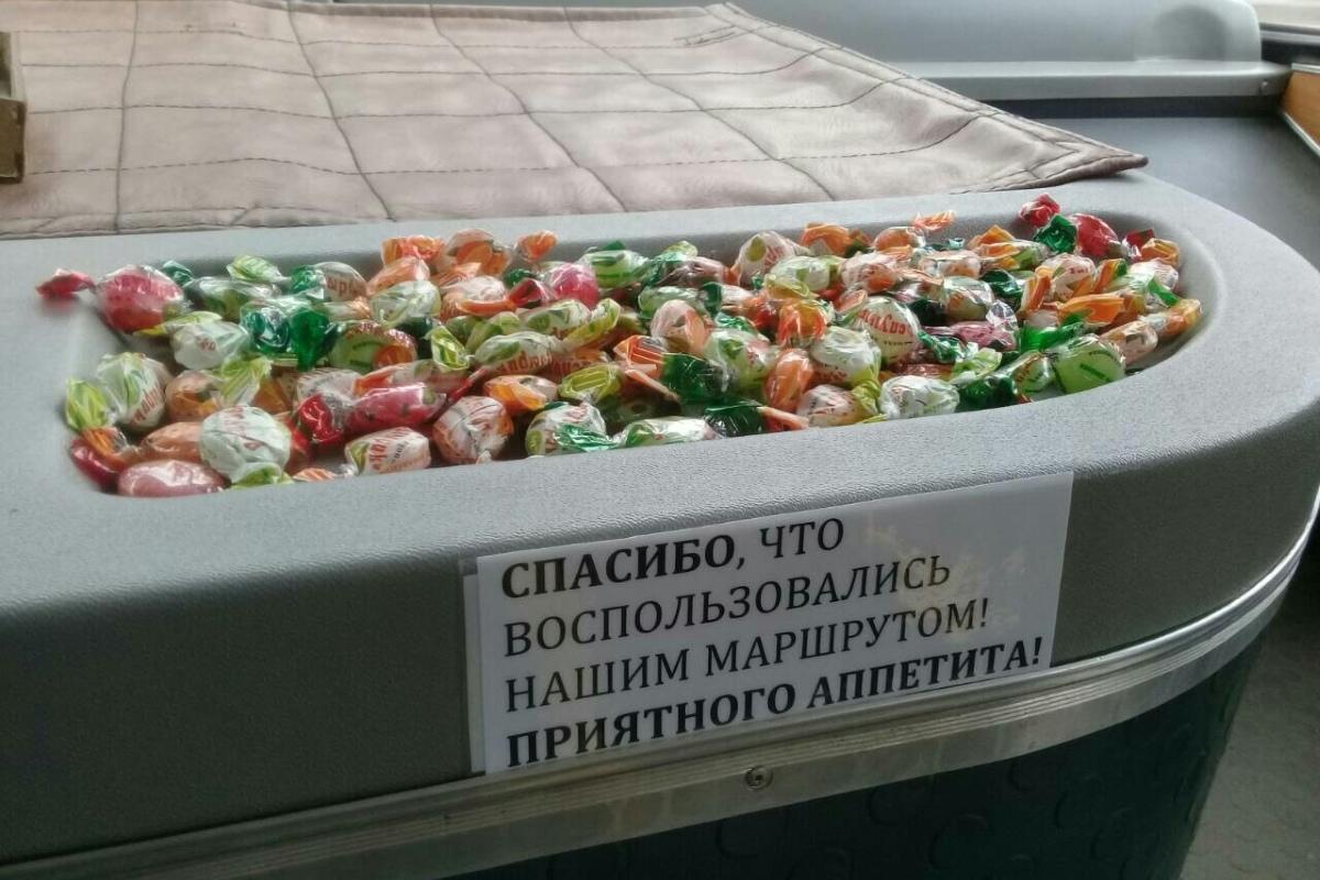 Дмитровских пассажиров в день народного единства угостят