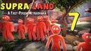 Supraland - Прохождение игры на русском - Улучшенная Супраболл-пушка! [ 7] | PC