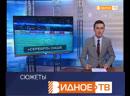 «Серебро» наше» - выступление российских пловцов на чемпионате мира по водным видам спорта
