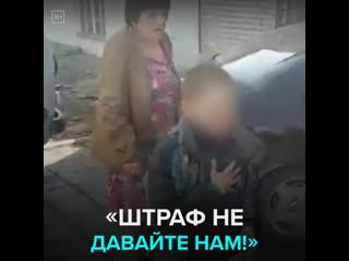 Мальчик просит не штрафовать родителей  Москва 24