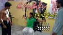 Saraiki Pehli Baar Gym Gaye | Saraiki Funny Video | Saraiki Funny Drama | Apna Saraiki TV