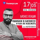 Андрей Ковалев фото #6