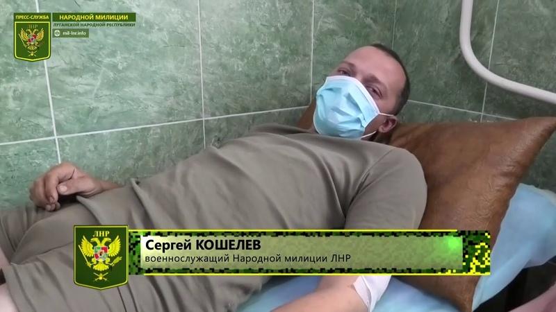 30 бригада ВСУ применила ударный беспилотник Ранены военнослужащие НМ ЛНР