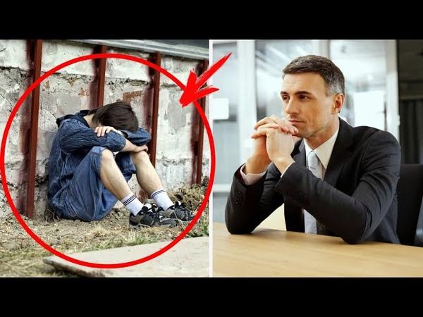 Директор взял на работу 15-летнего бездомного мальчугана... Через 18-лет он отплатил той же МОНЕТОЙ