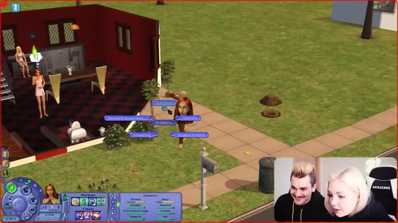 {Дарья Каплан} Играем С Юликом В Sims 2 I Беременность