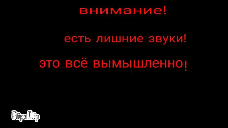 Клипяурод(неполностью!).mp4