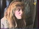 Допрос чеченской снайперши,1999 г.