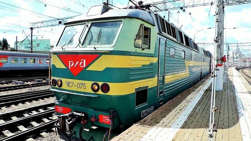 ЧС7 075 и ЧС7 004 с двухэтажным поездом Москва Самара