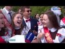 Вести Пермь - вечерний выпуск 22.05.19