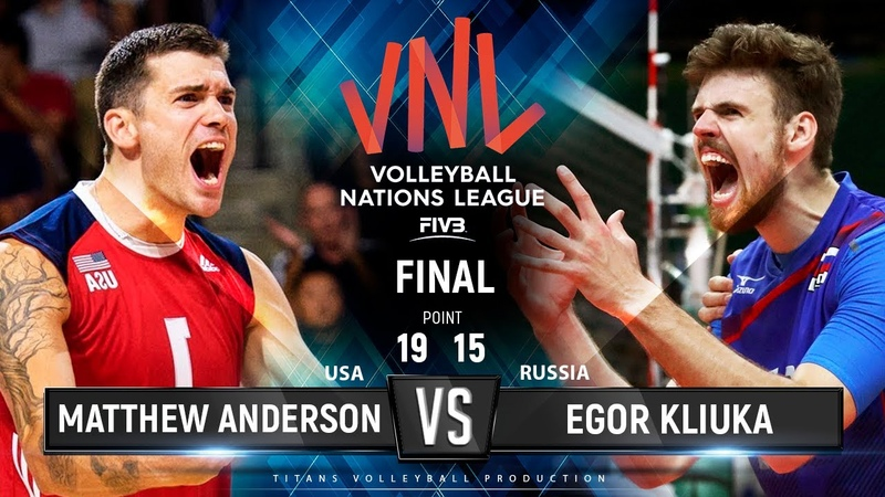 Matthew Anderson vs Egor Kliuka USA vs Russia FINAL VNL 2019
