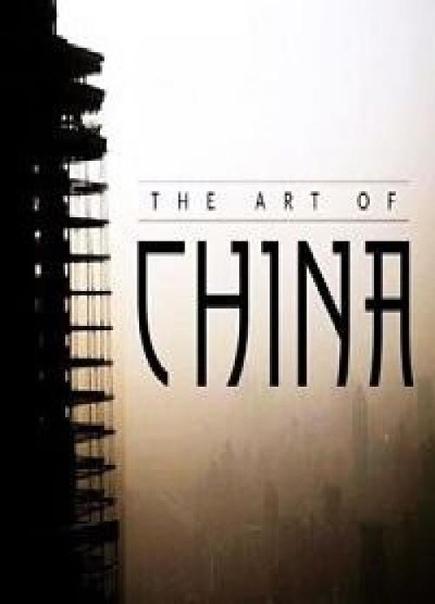 """ВВС. """"Искусство Китая"""""""