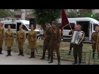 Парад возле дома ветерана г.