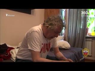 """""""А куда я денусь"""": видео допроса Михаила Ефремова"""