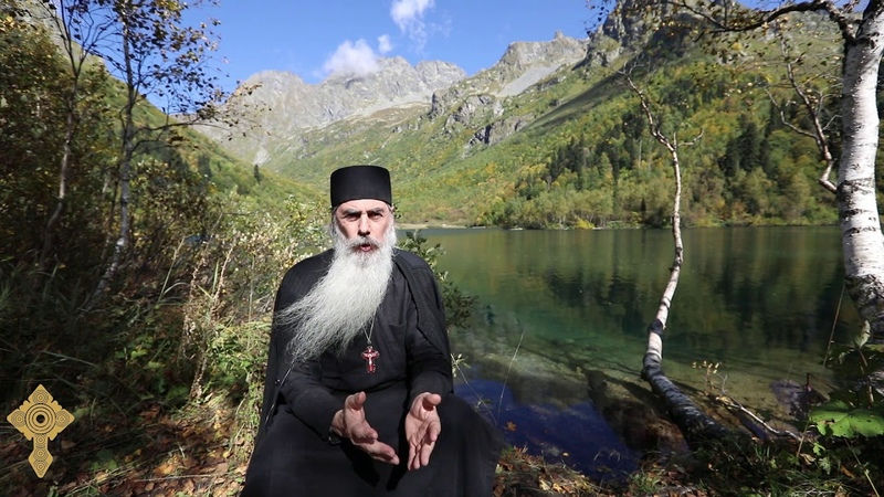 Кавказский скит Валаама Беседа с игуменом N