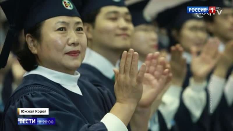 Скрывал от властей лидеру южнокорейской секты грозит тюрьма за распространение COVID 19