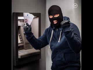Человек и Интернет. Что делать, если мошенники сняли деньги с карты